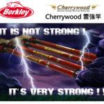 2012-08-19 Cherrywood-1